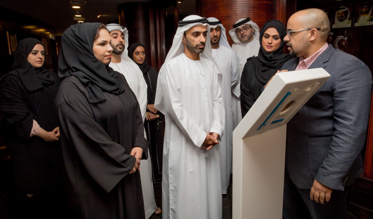 ahmed-al-nuaimi-launches-e-budgeting-system
