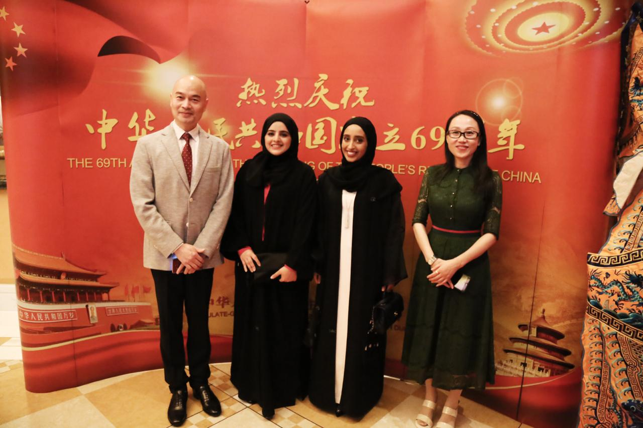 afz-delegation-participates-in-the-celebration-held-by-the-chinese