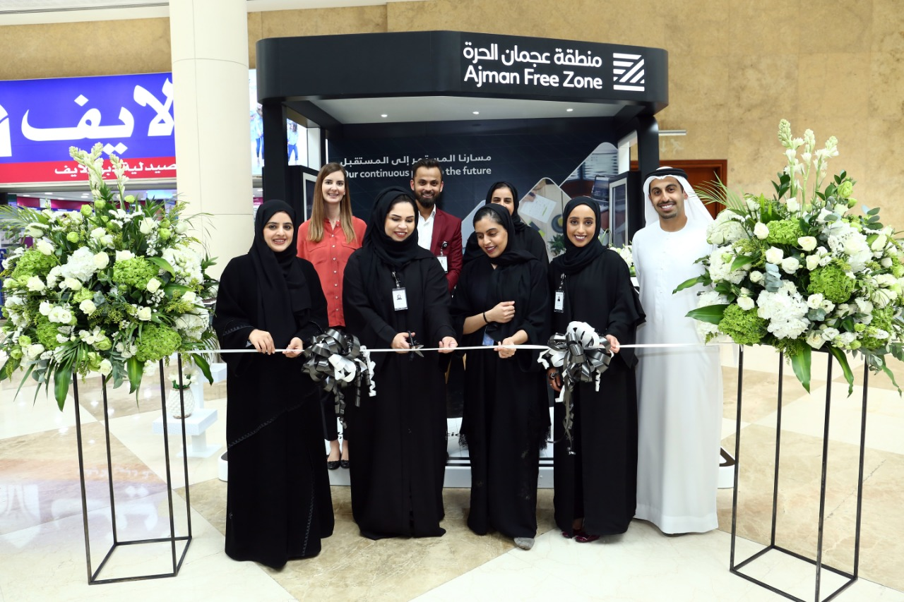 ajman-free-zone-has-opened-a-kiosk-at-dubai-world-trade-center