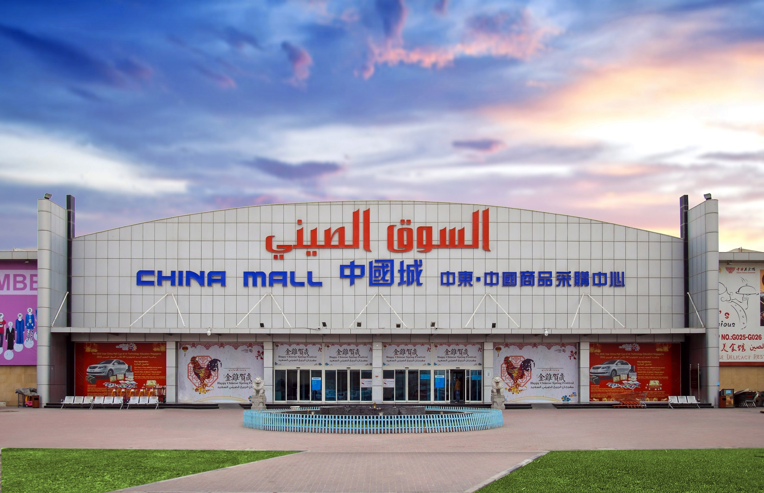 china-mall-records-over-one-million-shoppers-in-the-first-quarter-of-2019